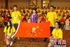 美人鱼中华学校七名营员出席夏令营开营仪式. 中新社刘尼威 摄